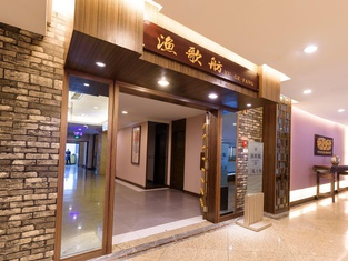 Blue Horizon Hotel (Dongying Dongcheng)