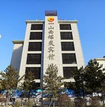 Shanxi Meitan Hotel
