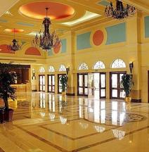 Libo Holiday Resort