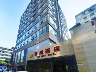 Guozhou Hotel