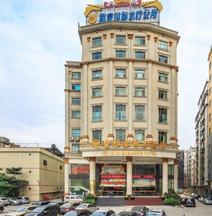 廣州金雅泰商務酒店 - 永泰店
