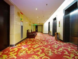 Guomao Hotel Hanzhong