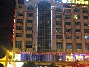 SAN XINLE GRAND LARGE HOTEL