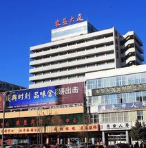 Nongken Plaza