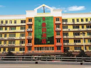 Jingtian Hotel (Luzhou Chengbei)
