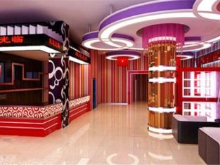 Maidian Hotel Mudanjiang Qixing