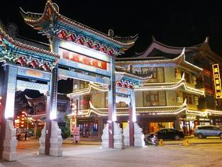 Lijiang Inn