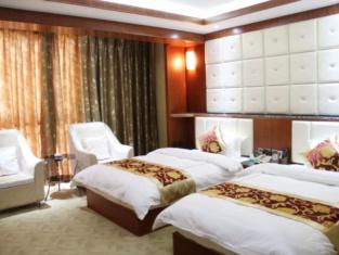 Baoshan Beiye Hotel