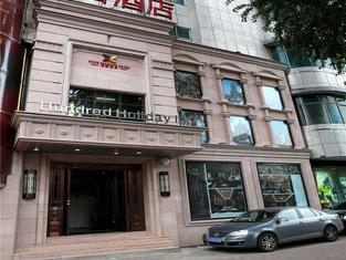Changbai Four Seasons Hotel