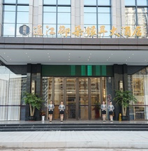 Yuduo Yin'er Hotel