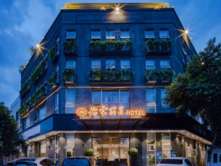 Yijia Lijing Hotel
