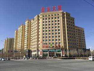 Xinglong Mansions