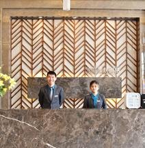 Mercure Styles Hotel Meizhou