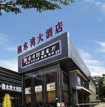 Xiangshuiwan Hotel