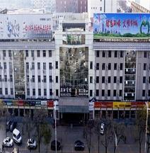Jinjiang Inn Select (Wuhai Xinhua Street)
