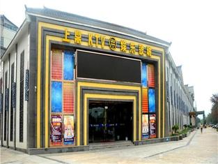 Shangding International Holiday Hotel