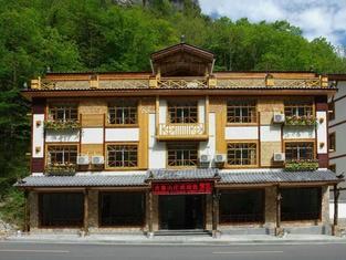 Jixiang Mountain Villa Shennongjia