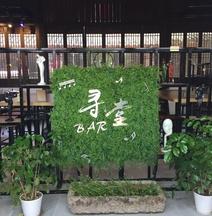 Scholar Xuntang Hotel (Wuxi Taihu Lake Expo Center)