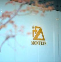 Montein Hotel