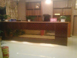 Songzhou Xinyue Business Hotel