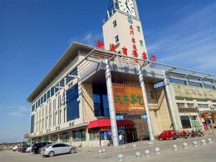 Xinyun Business Hotel