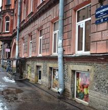 Rinaldi Olympia Saint Petersburg