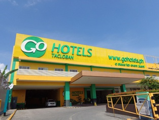 โรงแรมโก ตาโกลบัน