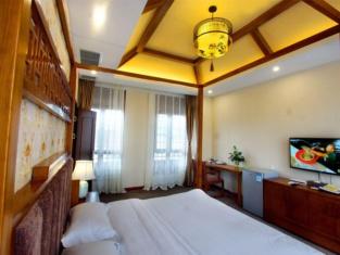 Boyue Xiaozhu Kuanting Hotel