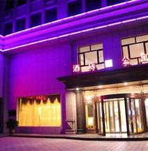 Zheshang Hotel Apartment