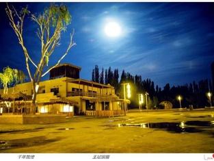 Dunhuang Desert Inn