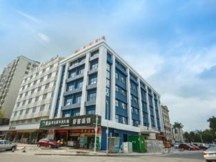 Jia Yu Hotel