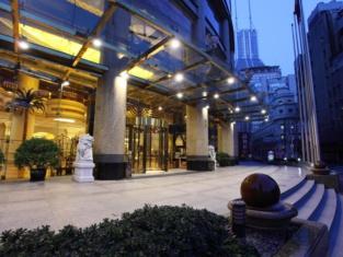 Guxiang Hotel Shanghai