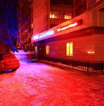 Гостиница «Дюна»