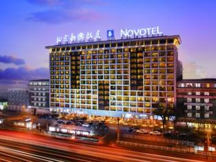 Novotel Beijing Xinqiao