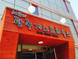 New Gwangju Guesthouse