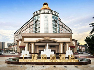 Guangdu International Hotel