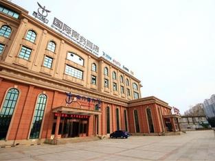 Rizhao Oriental Charm International Business Hotel