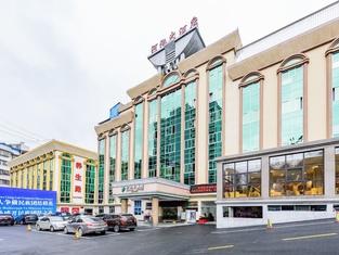 Hechi Hotel