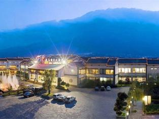 Regent Hotel - Dali