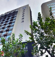Ssaw Boutique Hotel Hangzhou Lakeside