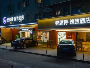 Rest Hotel Enjoy (Xiamen Zhongshan Road)