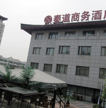 Qindao Business Hotel