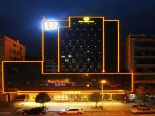 Wanyi Qingqin Hotel
