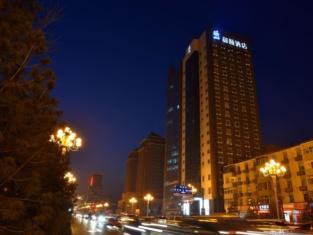 Yitel Collection (Taiyuan Fudong Street Liuxiang Beikou)
