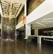 Zijinghua City Chain Hotel (Guilin Jinwan)