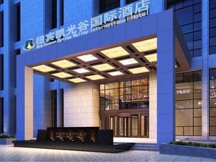 New Beacon Optics Valley International Hotel (Wuhan Optics Valley Exhibition Center)