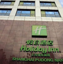 Holiday Inn Shanghai Pudong Nanpu