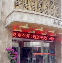 Bobbin Hotel