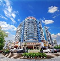 Vienna Hotel (Guilin Qixing Wanda Plaza)