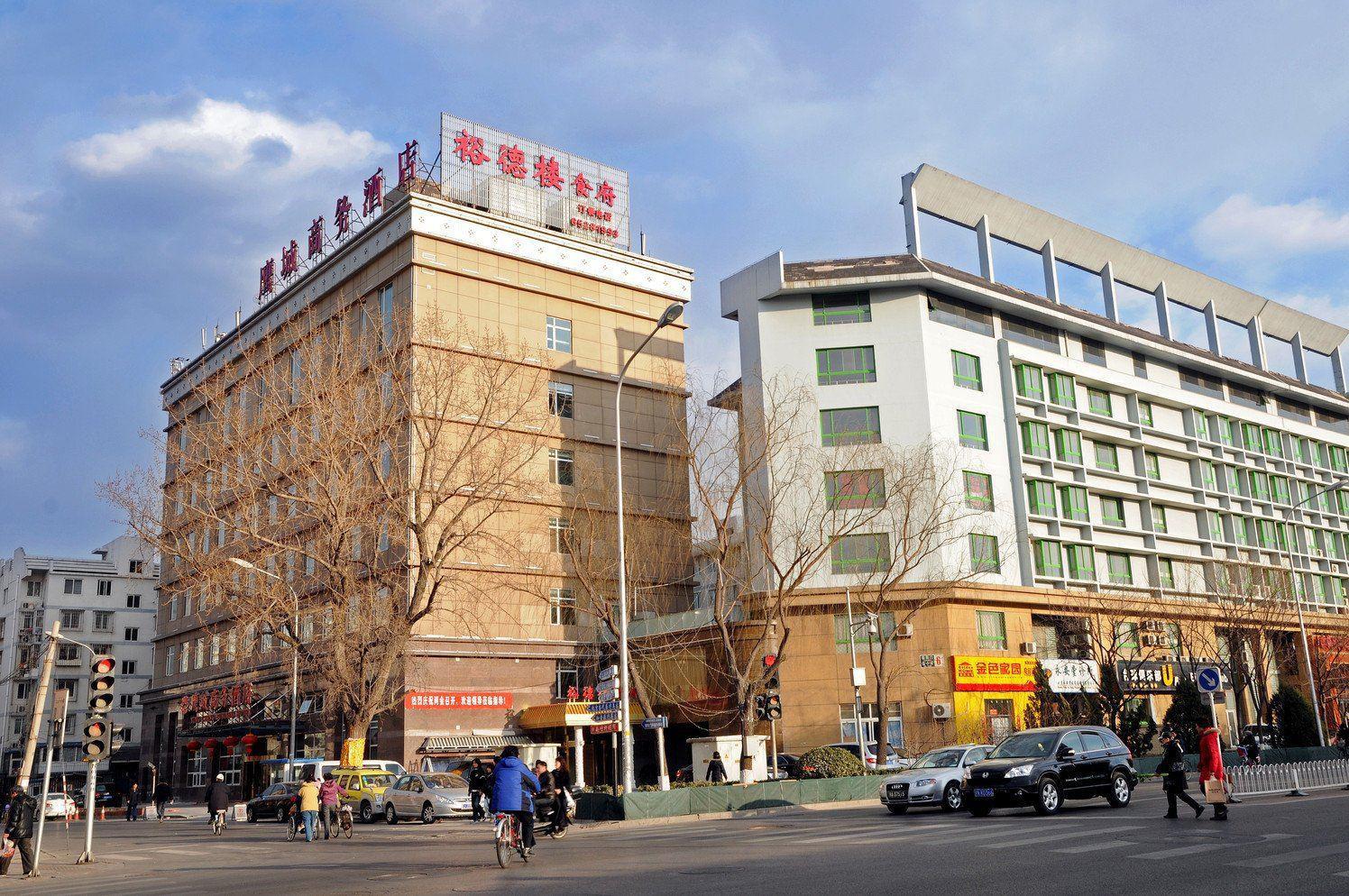 北京鷹城商務酒店